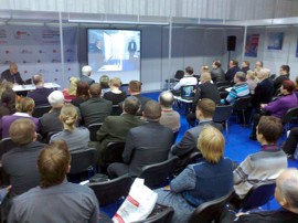 конференция ExpoCoating-2014