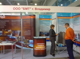 Компания БМТ на выставке ExpoCoating, 23 октября 2018