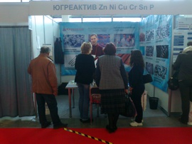 Компания «Югреактив» на выставке ExpoCoating, 23 октября 2019