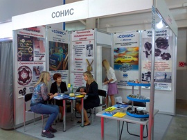 Компания «Сонис» на выставке ExpoCoating, 23 октября 2019