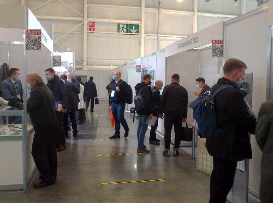 выставка ExpoCoating Moscow 2020